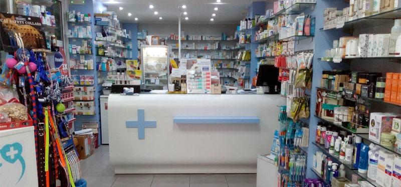 Φαρμακείο κτηνιατρικά