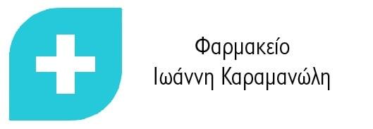 Κτηνιατρικά Προϊόντα Φαρμακείο Καραμανώλης Αθήνα